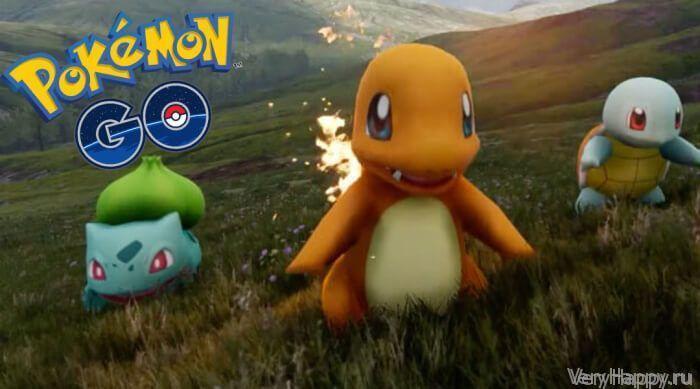 Про Pokémon GO